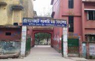 শিক্ষক সংকটে বাগেরহাটের দুটি সরকারি বিদ্যালয়