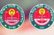 পিছু হটল ইসি, পেছাল ঢাকা সিটি ভোট
