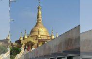 ইতিহাস-ঐতিহ্য: স্বর্ণ মন্দির: বান্দরবানের পবিত্র স্থান