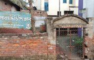 হরিঢালী-কপিলমুনি আনসার ভিডিপি  ক্লাবের বেহাল দশা