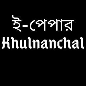 epaper Khulnanchal