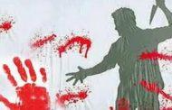 সম্পত্তির জন্য বাবাকে হত্যার রোমহর্ষক কাহিনী, স্ত্রী-সন্তান পলাতক