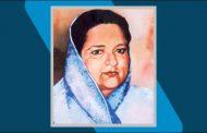 বঙ্গমাতা বেগম ফজিলাতুন্নেচ্ছা মুজিবের ৯০তম জন্মবার্ষিকী শনিবার