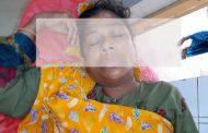 স্বামী ছেলের নির্যাতনে হাসপাতালে মিল শ্রমিক
