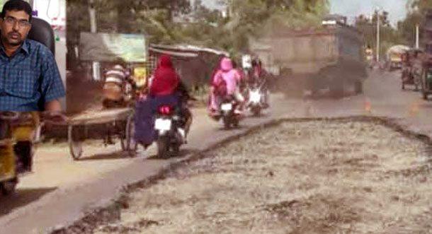 খুলনা-সাতক্ষীরা মহাসড়ক নির্মাণ কাজ তদারকিতে প্রকৌশলী জিয়াউদ্দিনের বিরুদ্ধে গাফিলতির অভিযোগ