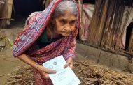 স্বামীর মৃত্যুর ৫০ বছর পর বিধবা ভাতা পেলেন মাজু বিবি