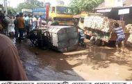 পাইকগাছায় ৪ কিলোমিটার সড়কের বেহাল অবস্থা : দুর্ভোগ চরমে