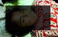 রামপালে দুই সন্তানের জননীকে হত্যার অভিযোগ