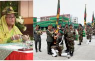 সেনাবাহিনীর ৯ ইউনিট ও ১ প্রতিষ্ঠানকে জাতীয় পতাকা প্রদান