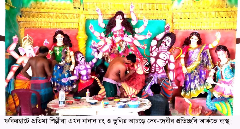 'মল' মাসের কারণে এবার দুর্গা আসছেন হেমন্তে