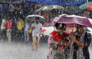 নিম্নচাপের প্রভাবে সারাদেশে ভারি বর্ষণ: সমুদ্রবন্দরসমূহকে চার নম্বর হুঁশিয়ারি সংকেত