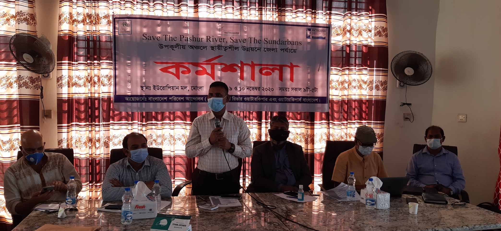 মোংলায় উপকূল এলাকায় স্থায়ীত্বশীল উন্নয়ন বিষয়ক কর্মশালা