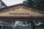বিদ্যালয় ভবন নির্মাণে পিকেট খোয়ার পরিবর্তে ৩ নম্বর ইট ও রাবিশের ব্যবহার