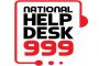 গুজবে কান দেবেন না, ঘটনা যাচাই করতে ৯৯৯-এ কল করুন: পুলিশ