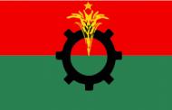 বিএনপির মনোনয়ন ফরম বিতরণ শুরু মঙ্গলবার