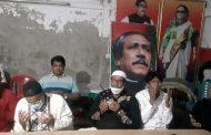 শেখ হেলাল উদ্দীন এমপি'র সুস্থ্যতা কামনায় মোংলায় দোয়া