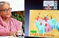 সরকার দক্ষ জনশক্তি গড়ে তুলতে শিক্ষাকে বহুমাত্রিক করতে কাজ করছে : প্রধানমন্ত্রী