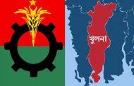খুলনা আওয়ামীলীগ বেসামাল হয়ে শামসুজ্জামান দুদু'র কুশপুত্তলিকা দাহ করছে: খুলনা বিএনপি