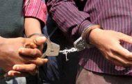নগরীতে পুলিশের ধরপাকড় শুরু: বিএনপির ২১ নেতাকর্মী গ্রেফতারে নিন্দা