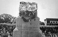 সংরক্ষিত হোক ভাষা আন্দোলনের ঐতিহাসিক স্মৃতিচিহ্ন