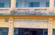'চালপড়া' খাইয়ে স্কুলে চোর সাব্যস্ত করা হলো শিক্ষিকাকে