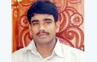 'অর্থ আত্মসাতের চেষ্টা', নড়াইলে ইউপি চেয়ারম্যান বরখাস্ত