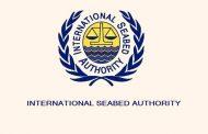 বাংলাদেশ আন্তর্জাতিক সমুদ্র কর্তৃপক্ষের সদস্য নির্বাচিত