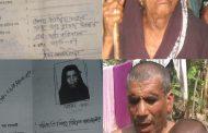 মোড়েলগঞ্জ ইউপি চেয়ারম্যানের বিরুদ্ধে  অনিয়মের অভিযোগ