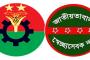 খুলনা জেলা স্বেচ্ছাসেবক দলের ৯ টি ইউনিট কমিটি অনুমোদন