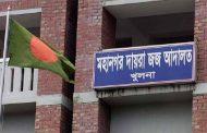 অতিরিক্ত মহানগর দায়রা জজ আদালতে মাদক মামলায় দু'আসামির ১০ বছর কারাদন্ড