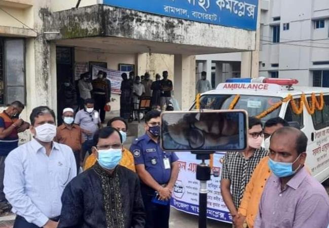রামপাল উপজেলা স্বাস্থ্য কমপ্লেক্স এ্যাম্বুলেন্স প্রদান
