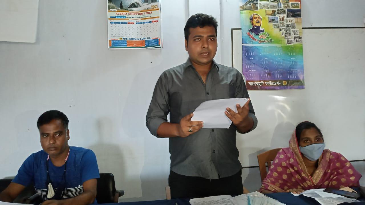 মোংলায় ছাত্রলীগ নেতার বিরুদ্ধে জমি দখল, হামলা ও মারধরের অভিযোগ