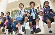 নভেম্বরে খুলছে শিক্ষাপ্রতিষ্ঠান?