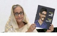 শেখ কামালকে আগেই হত্যার চেষ্টা হয়েছিল: প্রধানমন্ত্রী