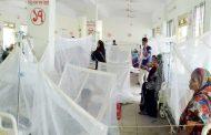 ডেঙ্গু আক্রান্ত আরও ২১৮ জন হাসপাতালে