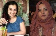 ভারতে মুসলিম নারীদের নিলামে 'বিক্রি'র অ্যাপ, গ্রেপ্তার হয়নি কেউ
