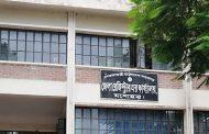 সমবায় প্রতিমন্ত্রীর বক্তব্যে তোলপাড়: যশোরে রেজিস্ট্রি অফিসের ৭ জনকে শোকজ নোটিস