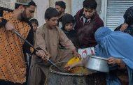 আফগানিস্তানে তীব্র খাদ্য সংকটের আশঙ্কা, জাতিসংঘের সতর্কতা